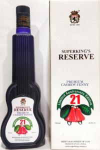 Superking Reserve